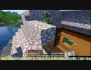 【Minecraft】5分クラフトpart35【ゆっくり実況】