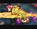 城プロ:RE ☆4以下 復刻出兵「異界門と魔剣の姫」後 難しい 全蔵残し