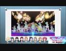 【9話】げんにーのラブライブ!サンシャイン!!2期最速感想枠【よりぬき】