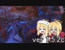 【VOICEROID実況】でっばいでいらい02【Dead by Daylight】