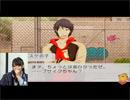 【VitaminX Evolution Plus】まりんかくわちゃんのコタツあそび第25回(前編)