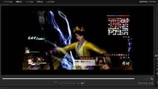 [プレイ動画] 戦国無双4-Ⅱの偽史・本能寺の変をあきらでプレイ
