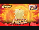 「ポケモンガオーレ ダッシュ3弾」のテレビCMを大公開