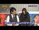 ガチスロ外伝~3本の矢~ 第149話(1/3)