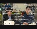 第28位:【全部屋コメント】 動画と生放送サービスに対する意見交換会 2/6