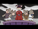 魔法陣グルグル 第22話「潜入!ジタリの遺跡!」