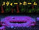 (゚A゚;)めちゃおどかしてくるスウィートホーム(11)