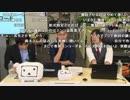 【全部屋コメント】 動画と生放送サービスに対する意見交換会 4/6