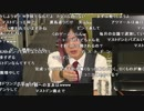 第85位:【全部屋コメント】 動画と生放送サービスに対する意見交換会 5/6 thumbnail
