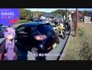 第32位:【結月ゆかりと】SUBARUの名(迷)車でGO! part 2 【実況車載】 thumbnail