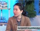【沖縄の声】県議会で言論封殺、沖縄タイ