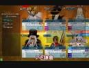 【マジシャンズデッド NEXTBLAZING】 マジネク同盟戦闘記 Part5