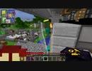 【Minecraft】ExtraUtilities2で遊ぼう #04【実況】