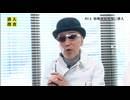 【本編】テリー伊藤のTOKYO潜入捜査  #23 総集編 2  /MONDO TV