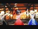 【東方MMD】霊夢・魔理沙・アリスで桃源恋歌