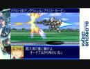【そういうゲームじゃ】WTRPG11雰囲気MAD【ねぇから】