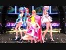 【MMD】Carry Me Off / [TDA Kimono Skirt] thumbnail
