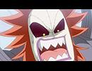 デュエル・マスターズ(2017) 第38話「誕ジョー! キラのドラゴン! その名も『煌龍・サッヴァーク』!」