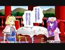 【東方二次創作ゲーム】霧雨探偵事務所 Stage3 探偵編(前編)