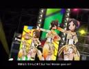 フリルドスクエア その1 (1080pテスト, デレステMV)