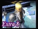 【実況】自由に!スターオーシャン3DCを久々プレイ【Extra8】