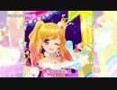 【 アイカツスターズ! 】 虹野ゆめ 【 MUSIC of DREAM!!! 】 音源差し替え