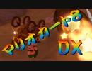 【実況】始めていくぜ!マリオカート8DX part116