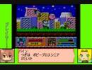 #2-2 フルーツゲーム劇場『星のカービィ スーパーデラックス』