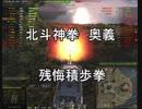 【WoT】鬼戦車 Part.13 【VK 100.01 (P)】