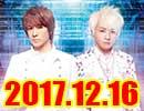 accessのオールナイトニッポン動画(2017年12月16日配信分)