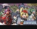 第81位:【地球防衛軍5】えどふご その22 thumbnail