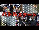 万発・ヤングの今がぱちドキッ! 第31話 (2/2)