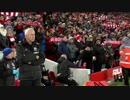【17-18EPL:第17節】 リヴァプール vs ウェスト・ブロムウィッチ