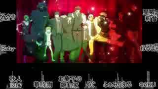 【第76弾】シュガーソングとビターステップ【10人合唱】