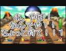 【実況】チンパン3匹の楽しいパーティPart2【マリオパーティ9】