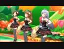 ハイファイ☆デイズを一部が大きい方々に踊ってもらうと凄かった2