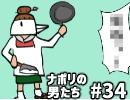 第35位: [会員専用]#34 hacchiのえほん ~たのしいおりょうり~  thumbnail