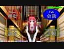【東方二次創作ゲーム】霧雨探偵事務所 Stage3 探偵編(後編)