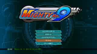 Mighty No. 9実況プレイ 1体目