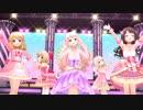 【デレステMV】西園寺琴歌ちゃん「恋が咲く季節」