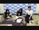 Machicoさん、高橋未奈美さんと『マリオカート』&『1-2-Switch』に挑戦! 青木瑠璃子のアイコン青木家SP第1部後編