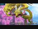 【ゆっくり】姫と愉快な仲間たちの世界樹【新2】その65