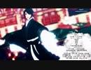 【MMD刀剣乱舞】 半壶纱 (Ban Hu Sha) 【三日月宗近】(1080p)