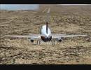 ユナイテッド航空585便 USエアー427便 墜落アニメーション