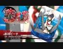 12/29発売予定 東方コンピレーションCD 萃星霜 PV