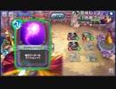 【ch】うんこちゃん『ドラゴンクエストライバルズ』 part21【2017/11/26】