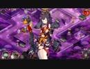 【城プロRE】横切る破滅と黒兎 -結-【緊急出兵】
