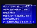 【自作ゲームフェス2018】やじるしゴー!のご紹介♪【Simple is best ?】