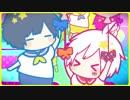 第10位:【MV】絶対よい子のエトセトラ/After the Rain【そらる×まふまふ】