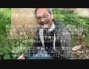 野糞を続けて43年 「奥さんよりもウンコを選んだ」伊沢正名の信念